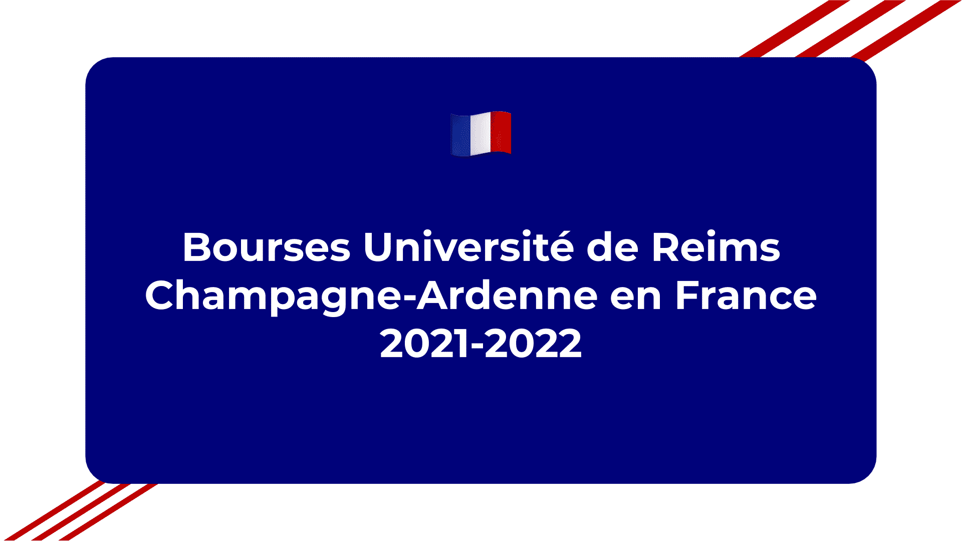 Bourses Université de Reims Champagne Ardenne en France 2021 2022